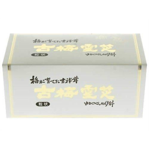 【送料無料・まとめ買い×3個セット】梅丹本舗 古梅霊芝 粒状 8粒×45包