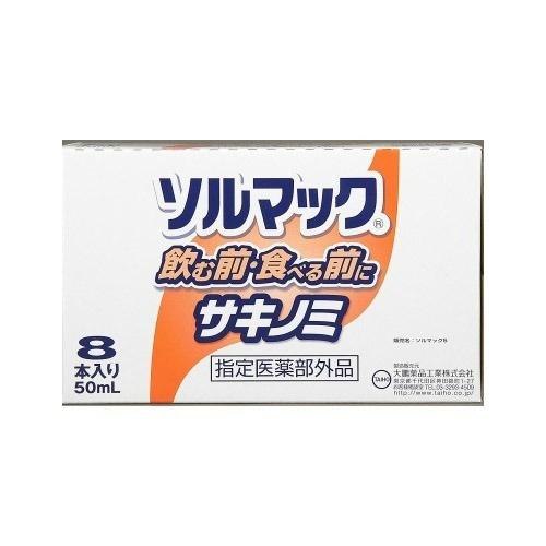 【まとめ買い×5】大鵬薬品工業 ソルマック5 サキノミ 50ml×8本