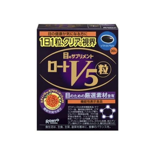 【送料無料・まとめ買い×10】ロート製薬 ロートV5(ファイブ)粒 30粒 機能性表示食品(4987241140428)