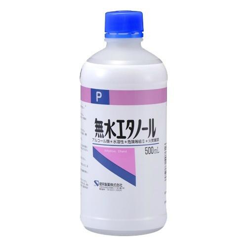 【送料無料・まとめ買い×10】健栄製薬 無水エタノールP 500ml