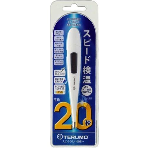 【送料無料・まとめ買い×10】テルモ 電子体温計 C231P