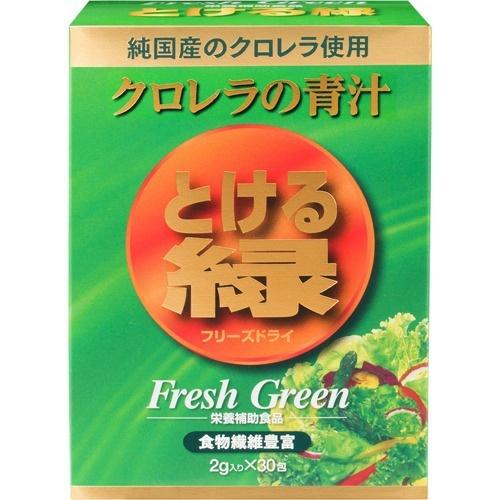 【送料無料・まとめ買い×10】クロレラ工業 クロレラの青汁 とける緑 2g×30包