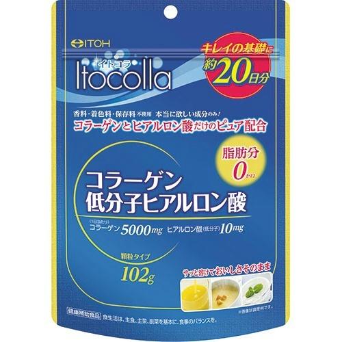 【送料無料・まとめ買い×10】井藤漢方製薬 イトコラ コラーゲン低分子ヒアルロン酸 約20日分 102g