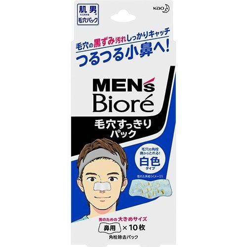 男性用毛穴ケア 4901301039729 当店は最高な サービスを提供します 海外限定 花王 メンズビオレ 10枚入 毛穴すっきりパック 白色タイプ