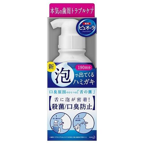 【送料無料・まとめ買い×10】花王 薬用ピュオーラ 泡で出てくるハミガキ 190ml