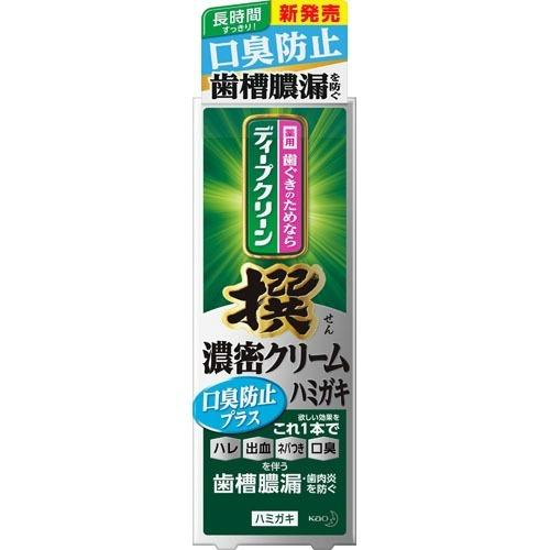 【送料無料・まとめ買い×10】花王 ディープクリーン 撰 濃密クリーム 口臭ハミガキ 95g