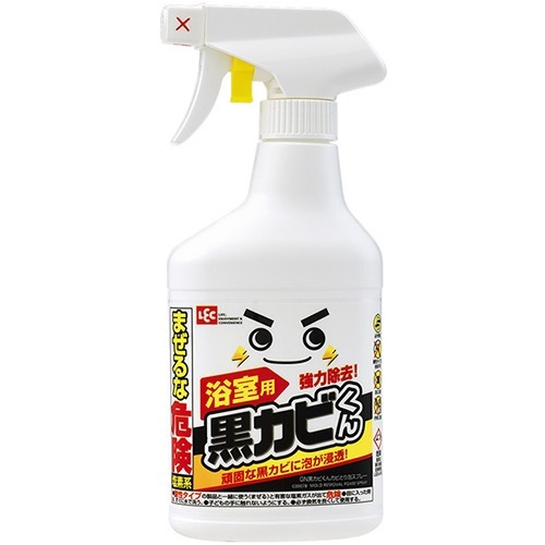Take The Lec Hard Omission Black Mold 400 Ml Of Bubble Spray