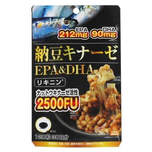 【送料無料・まとめ買い×10】ファイン 納豆キナーゼ+EPA&DHA 120粒