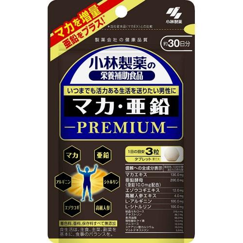 【送料無料・まとめ買い×10】小林製薬 マカ亜鉛プレミアム 90粒