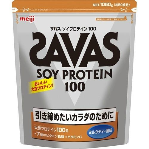 【まとめ買い×5】明治 ザバス ソイプロテイン 100 ミルクティー風味 50食分 1050g