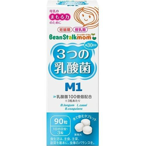 【送料無料・まとめ買い×10】雪印ビーンスターク ビーンスタークマム 3つの乳酸菌 M1 90粒