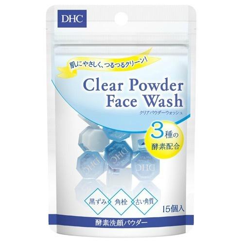 【送料無料・まとめ買い×36個セット】DHC クリアパウダーウォッシュ 0.4g×15個入 酵素洗顔パウダー