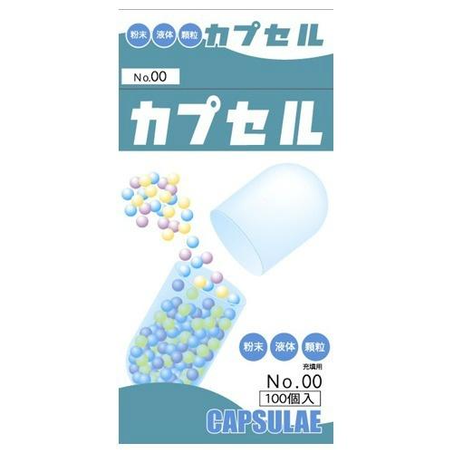 【送料無料・まとめ買い×180個セット】小林 食品カプセル #00号 100個入