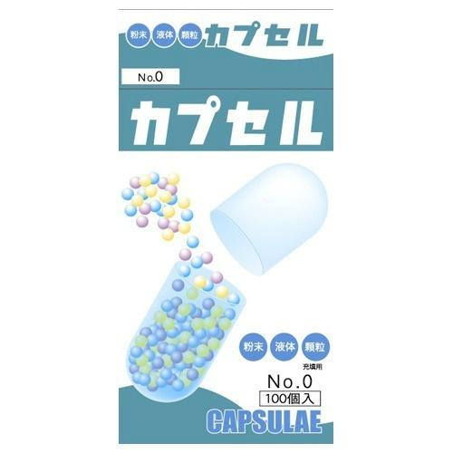 【送料無料・まとめ買い×180個セット】小林 食品カプセル #0号 100個入