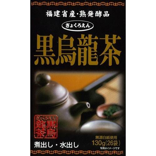【送料込・まとめ買い×20個セット】玉露園 黒烏龍茶 5g×26袋入