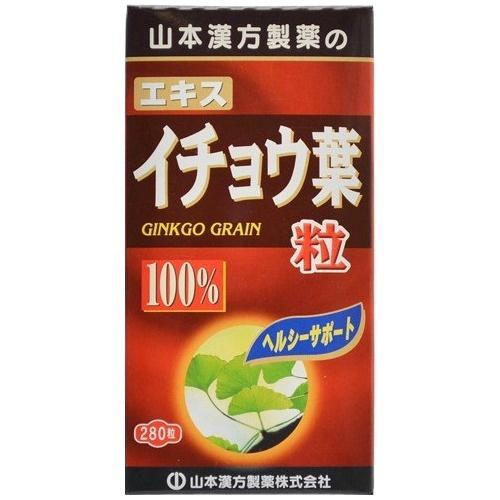 【送料無料・まとめ買い×10個セット】山本漢方 イチョウ葉粒100% 280錠