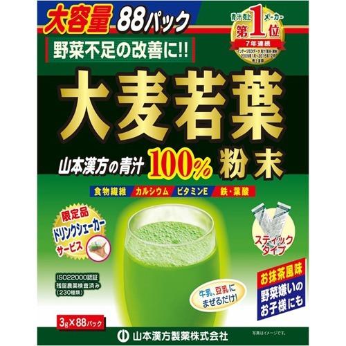【送料込・まとめ買い×12個セット】山本漢方 大麦若葉粉末100% スティックタイプ 大容量 3g×88パック
