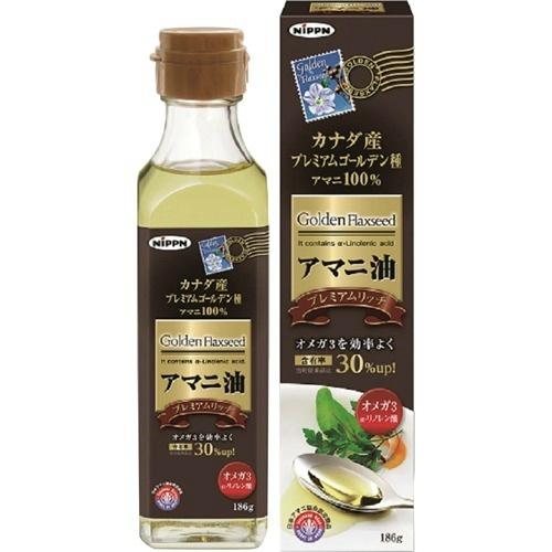 亜麻仁油 4902170701991 使い勝手の良い 新色 送料無料 まとめ買い×10個セット プレミアムリッチ 日本製粉 186g アマニ油