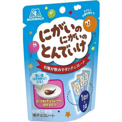 お薬と混ぜるチョコレート 4902888680205 送料込 まとめ買い×5個セット 5☆大好評 格安 森永製菓 にがいのにがいのとんでいけ 5g×3袋入