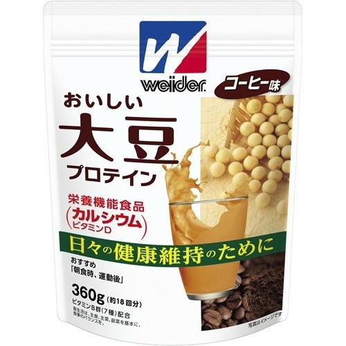 【送料無料・まとめ買い×10個セット】森永製菓 ウイダー おいしい大豆プロテイン コーヒー味 360g