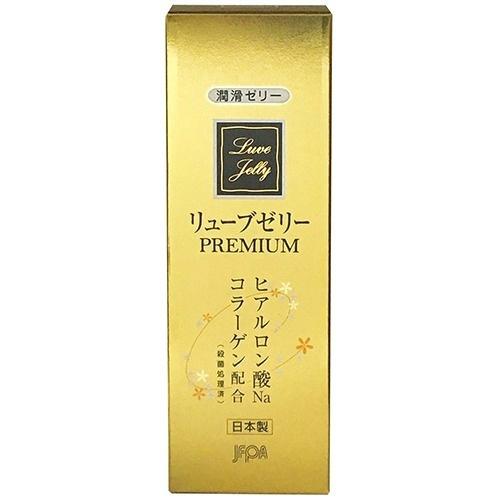【送料込・まとめ買い×100個セット】ジェクス リューブゼリー PREMIUM 55g
