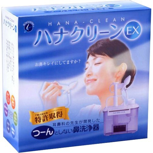 花粉 ウィルス対策 おトク 4975416820053 鼻洗浄器 ハナクリーンEX 買取 送料込