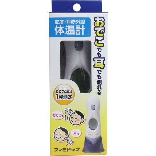 【送料込・まとめ買い×24個セット】原沢製薬工業 皮膚・耳赤外線体温計 ファミドック