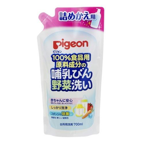 赤ちゃんの口に入るものをしっかり洗浄する洗剤 4902508121125 送料込 ショッピング まとめ買い×2個セット 哺乳びん野菜洗い 限定品 ピジョン 詰め替え用 700ml
