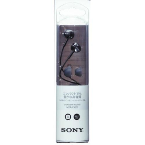 【送料無料・まとめ買い×5】ソニー SONY イヤホン MDR-EX155 B [密閉型インナーイヤーレシーバー EXシリーズ ブラック] ×5点セット(4548736062146)