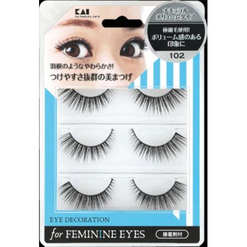 【送料無料・まとめ買い×10】貝印 アイデコレーション for feminine eyes 102 つけまつげ ×10点セット(4901601273304)