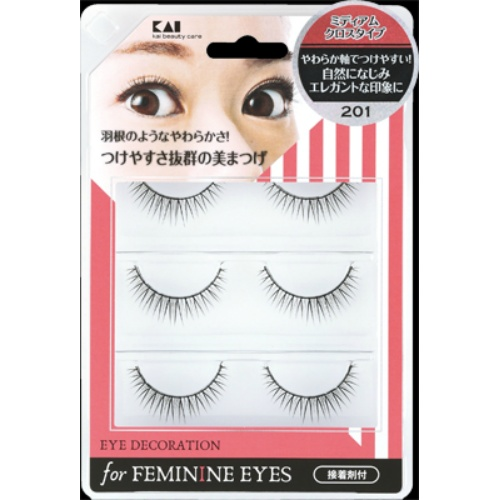 【送料無料・まとめ買い×120】貝印 アイデコレーション for feminine eyes 201 つけまつげ ×120点セット(4901601273328)