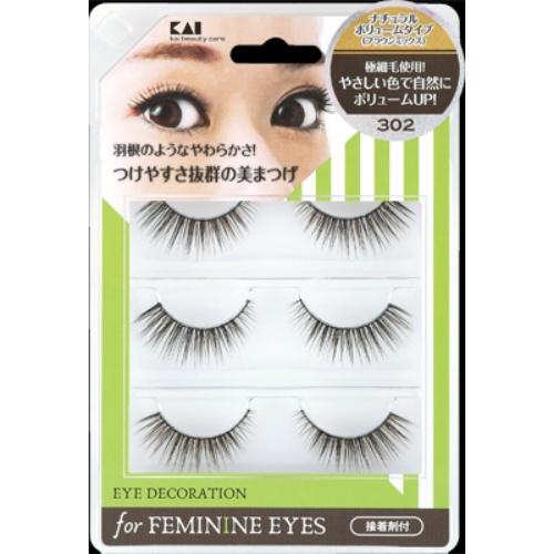 羽根のようなやわらかさ つけやすさ抜群の美まつげ 期間限定の激安セール 送料込 まとめ買い×120 貝印 お見舞い アイデコレーション for 302 4901601273366 feminine ×120点セット つけまつげ eyes