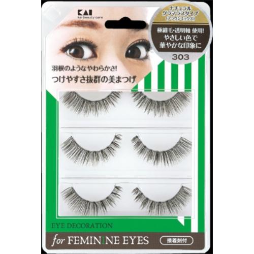 【送料無料・まとめ買い×120】貝印 アイデコレーション for feminine eyes 303 つけまつげ ×120点セット(4901601273373)