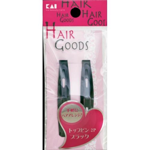 【送料込・まとめ買い×360】貝印 HAIR GOODS トップピン ブラック ×360点セット(4901601281095)