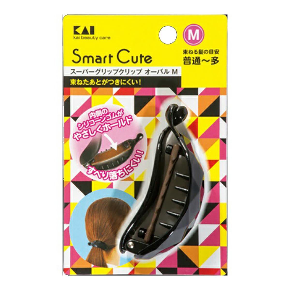 【送料込・まとめ買い×240】貝印 Smart Cute スマートキュート スーパーグリップクリップ オーバル M HC3307  ×240点セット(4901601282009)