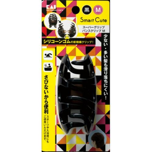 【送料込・まとめ買い×120】貝印 Smart Cute スマートキュート スーパーグリップバンスクリップ M 黒 HC3314 ×120点セット(4901601282078)