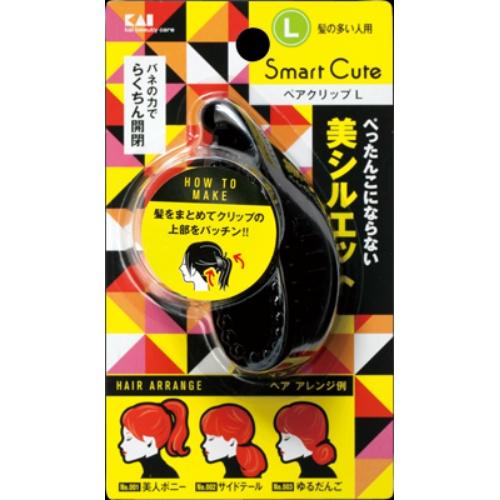 【送料込・まとめ買い×240】貝印 Smart Cute スマートキュート ペアクリップ L HC3339 ×240点セット(4901601282320)