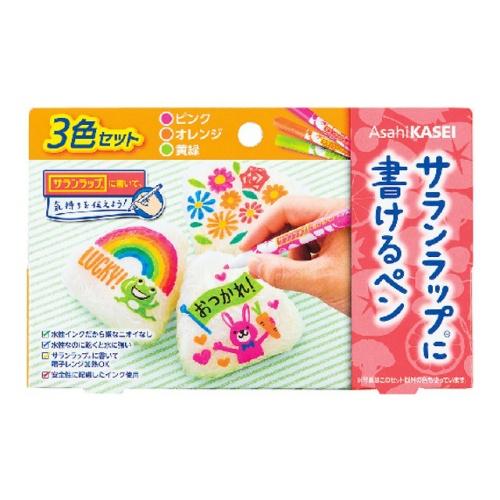 【送料無料・まとめ買い×048】サランラップに書けるペン 3色セット ×048点セット(4901670113068)