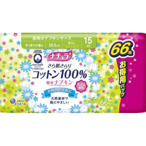 【送料込・まとめ買い×018】ナチュラ さら肌さらり コットン100% 吸水ナプキン すっきり少量用 大容量 66枚×018点セット(4902011882995)