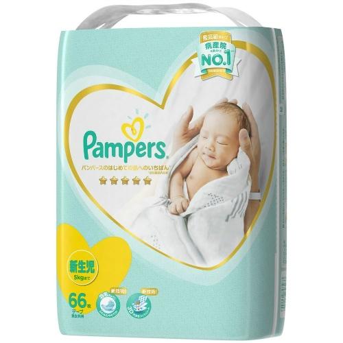 【4個で送料込】P&G パンパース はじめての肌へのいちばん テープ スーパージャンボ 新生児 66枚×4点セット ( 計264枚 ) ( 赤ちゃん 紙オムツ ) ( 4902430693233 )