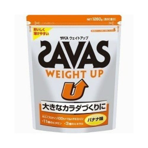 【×2】【水曜得々市10/16】 明治 ザバス SAVAS ウエイトアップ プロテイン バナナ味 1260g×2点セット