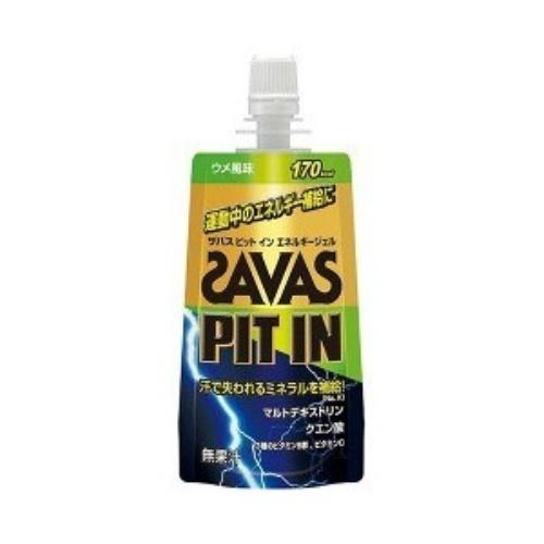 明治 ザバス SAVAS ピットインエネルギージェル ウメ風味 69g×48個セット