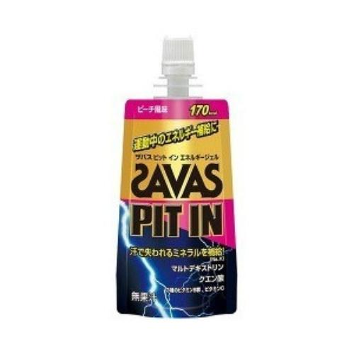 明治 ザバス SAVAS ピットインエネルギージェル ピーチ風味 69g×48個セット