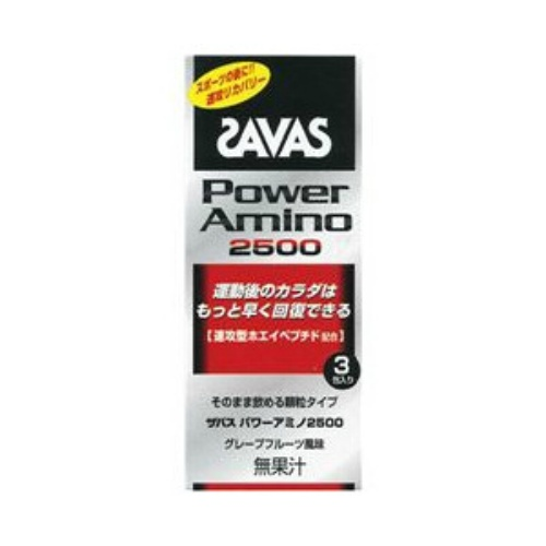 【送料込】明治 ザバス SAVAS パワーアミノ2500 3.5g×3包入り×80個セット