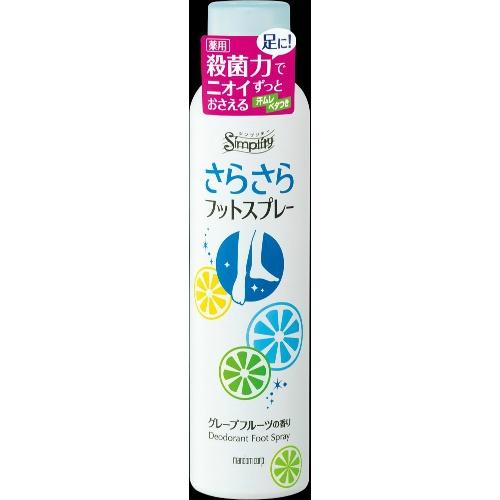 【送料無料・まとめ買い×036】MANDOM マンダム シンプリティ さらさらフットスプレー グレープフルーツの香り 135g ×036点セット(4902806108019)