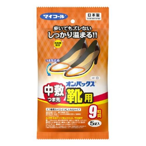 【送料無料・まとめ買い×048】エステー オンパックス 中敷つま先 靴用 9時間 白 5足入×048点セット(4902899317800)