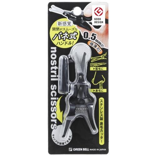 【 送料無料 】  グリーンベル バネ式鼻毛カッター GT-311×999個セット (4972525534550)