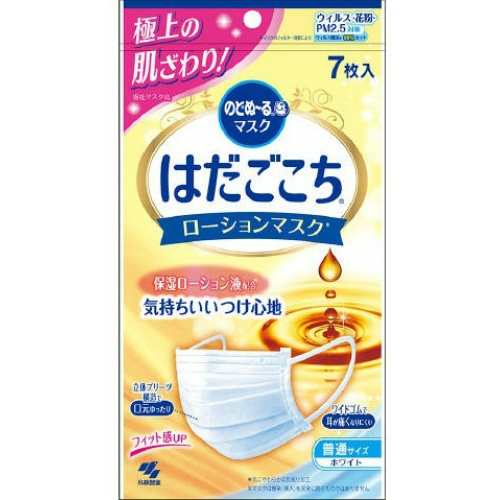 Seven pieces of Kobayashi Pharmaceutical Co., Ltd. のどぬ - るはだごこち lotion mask normal size white *3 point of set (4987072049266) containing