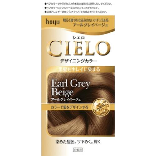 <title>まとめ買い 送料無料 カラーで髪をデザインする 激安挑戦中 4987205286650 シエロ デザイニングカラー アールグレイベージュ×27個セット</title>