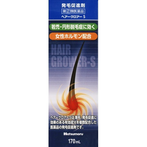 発毛 トレンド 育毛 発毛促進 4975446921386 第 日本最大級の品揃え ハツモール 2 ヘアーグロアーS 170ml 類医薬品